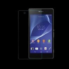 Защитная пленка для Sony Xperia Z2