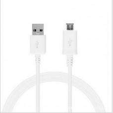 USB - MicroUSB кабель белый (Длина 1 метр)